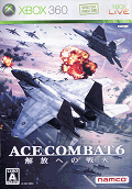 game_ACE_COMBAT_6.png