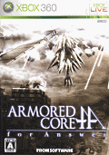 game_ARMORED_CORE_FOR_ANSWER.png