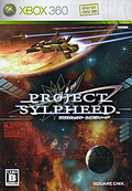 game_PROJECT_SYLPHEED.png