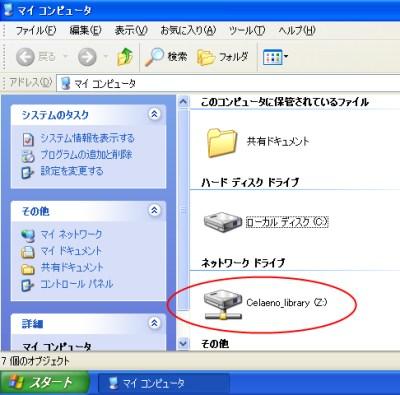 misc_20090225_1.jpg
