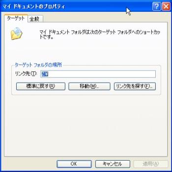 misc_20090225_2.jpg