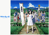 movie_SUMMER_WARS.png